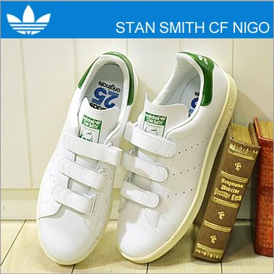 adidas originals stan smith cf nigo sneaker