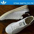 adidas ORIGINALS アディダス オリジナルス STAN SMITH OG PK スタンスミス OG プライムニット ランニングホワイト/ランニングホワイト/チョークホワイト(ネイビー) 靴 スニーカー シューズ 【smtb-TD】【saitama】【RCP】