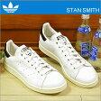 adidas ORIGINALS アディダス オリジナルス STAN SMITH スタンスミス ランニングホワイト/コアブラック/ランニングホワイト 靴 スニーカー シューズ  【smtb-TD】【saitama】 【RCP】