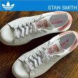 adidas ORIGINALS アディダス オリジナルス STAN SMITH スタンスミス ランニングホワイト/ランニングホワイト/レイピンク 靴 スニーカー シューズ  【smtb-TD】【saitama】 【RCP】