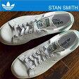 adidas ORIGINALS アディダス オリジナルス STAN SMITH スタンスミス ランニングホワイト/ランニングホワイト/ヴェイパース 靴 スニーカー シューズ  【smtb-TD】【saitama】 【RCP】
