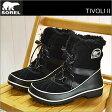 【あす楽対応】SOREL(ソレル)レディースTIVOLI II(ティボリ 2)BLACK(ブラック) [靴・ウインター ブーツ・シューズ]【smtb-td】