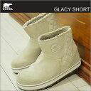 SOREL ソレル レディース GLACY SHORT グレイシー ショート BRITISH TAN/FOSSIL ブリティッシュタン/フォッシル 靴 ウインター ブーツ シューズ 防水