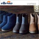 ellesse エレッセ レディース V-WT803【4色】 靴 ウィンターブーツ シューズ 防水 防滑