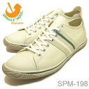 SPINGLE MOVE( スピングルムーヴ / スピングルムーブ) SPM-198 ivory [shoes, sneakers shoes] [smtb-TD] [saitama] [RCP]