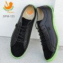 【あす楽対応】【返品無料対応】 SPINGLE MOVE スピングルムーヴ スピングルムーブ SPM-153 BLACK ブラック 靴 スニーカー シューズ スピングル 【smtb-TD】【saitama】