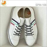 【返品無料対応】 SPINGLE MOVE スピングルムーヴ スピングルムーブ SPM-168 WHITE/SAX ホワイト サックス 靴 スニーカー シューズ スピングル 【smtb-TD】【saitama】