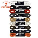 【メール便対応】PATRICK SHOE LACES(パトリック シューレース/平紐)《110cm、120cm》 [アクセサリー?靴ひも] 【RCP】