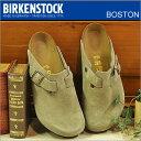 BIRKENSTOCK ビルケンシュトック BOSTON ボストン トープ 靴 サンダル クロッグシュー