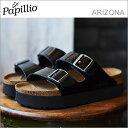 Papillio by BIRKENSTOCK パピリオ バイ ビルケンシュトック ARIZONA アリゾナ パテント ブラック プラットフォーム 靴 厚底 サンダル シューズ