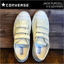 CONVERSE コンバース JACK PURCELL V-3 LEATHER ジャックパーセル V-3 レザー NATURAL ナチュラル 靴 スニーカー シューズ ベルクロ マジックテープ