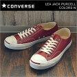 CONVERSE コンバース LEA JACK PURCELL COLORS N レザー ジャックパーセル カラーズ N RED レッド 靴 スニーカー シューズ