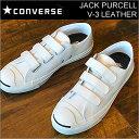 CONVERSE コンバース JACK PURCELL V-3 LEATHER ジャックパーセル V-3 レザー WHITE ホワイト 靴 スニーカー シューズ ベルクロ マジックテープ