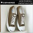 CONVERSE コンバース JACK PURCELL LIMONTANYLON ジャックパーセル リモンタナイロン GREGE グレージュ 靴 スニーカー シューズ
