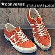 CONVERSE コンバース STAR&BARS SUEDE スター&バーズ スエード ORANGE/WHITE オレンジ/ホワイト 靴 スニーカー シューズ 復刻アレンジ
