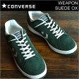 CONVERSE コンバースWEAPON SUEDE OX ウエポン スエード OX GRN/WHT グリーン/ホワイト 靴 スニーカー シューズ