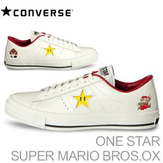 (Converse) CONVERSE ONE STAR SUPER MARIO BROS. OX (one star Super Mario Brothers OX) white