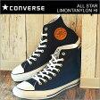 CONVERSE コンバース ALL STAR LIMONTANYLON HI DARKNAVY オールスター リモンタナイロン HI ダークネイビー 靴 スニーカー シューズ