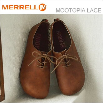 MERRELL MOOTOPIA LACE light brown