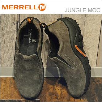 MERRELL JUNGLE MOC