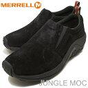 【あす楽対応】MERRELL メレル JUNGLE MOC ジャングルモック ミッドナイト  60825/60826 靴・スニーカー・スリップオン スリッポン シューズ