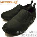MERRELL(メレル)JUNGLE MOC GORE-TEX(ジャングルモック ゴアテックス)BLACK(ブラック) 42301/48392 [靴・スニーカー・シューズ・スリップオン]【RCP】