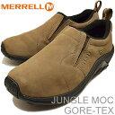 MERRELL(メレル)JUNGLE MOC GORE-TEX(ジャングルモック ゴアテックス)DARK EARTH(ダークアース) [靴・スニーカー・シューズ・スリップオン]【RCP】