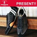 【あす楽対応】【返品無料対応】 PATRICK パトリック JET-LE ジェット レザー BLK ブラック 靴 スニーカー シューズ