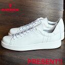 【返品無料対応】 【あす楽対応】PATRICK パトリック KEMPSEY-WP ケンプシー ウォータープルーフ WHT ホワイト 靴 スニーカー シューズ 日本製 防水