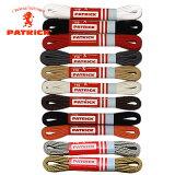 【メール便対応】PATRICK SHOE LACES(パトリック シューレース/細紐)《110cm、120cm》 [アクセサリー・靴ひも]