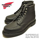 RED WING レッドウィング 8133E SUPERSOLE 6