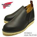 RED WING レッドウィング 8142 ROMEO ロメオ Black Chrome ブラック クローム 靴 ワークブーツ シューズ スリップオン 【smtb-TD】【sa..