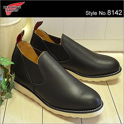 RED WING レッドウィング 8142 ROMEO ロメオ Black Chrome ブラック クローム 靴 ワークブーツ シューズ スリップオン 【smtb-TD】【saitama】