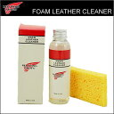 RED WING レッドウィング Form Leather Cleaner フォーム レザークリーナー メンテナンス ケア用品