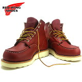 RED WING(レッドウィング)8875《CLASSIC WORK/6