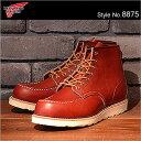 RED WING レッドウィング 8875 CLASSIC ...