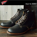 RED WING レッドウィング 9060 BECKMAN BOOTS ベックマンブーツ