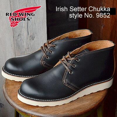RED WING レッドウィング 9852 Irish Setter Chukka アイリッシュセッター チャッカ Black