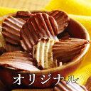 ロイズ ポテトチップチョコレート オリジナル お菓子 チョコ...