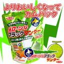 ユーラク製菓(北海道限定)【メローンなミニブラックサンダー】袋入り 12個入