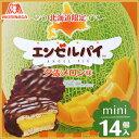 森永製菓 エンゼルパイ ミニ 夕張メロン味 14個入