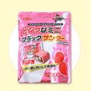 ユーラク【ピンクなミニブラックサンダー】12個 桃色の雷神(ストロベリーチョココーティング)