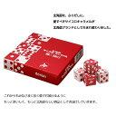 【北海道サイコロキャラメル】10粒入×5本