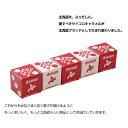 【北海道サイコロキャラメル】10粒入