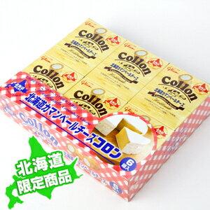 グリコ カマンベールチーズコロン 6箱入 北海道限定 お土産 お取り寄せ プレゼント