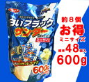白いブラックサンダー ミニサイズ 600g48個入(北海道限定)