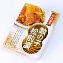 箱舘番屋【数の子松前漬】240g