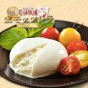 送料無料 花畑牧場 生モッツァレラ ブラータ 8個 北海道 お土産 チーズ