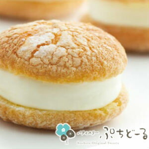 ぷちぷちたまご 5個入 北海道ミルク 濃厚ショコラ 北海道チーズ ハスカップベリー 小倉あんホイップ 各1個