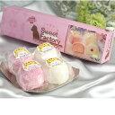 【ねこのたまご】4個入り(釧路スイーツ)ホワイトチョコ&フレーズ